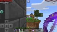 紫薯|美丽的空岛EP1