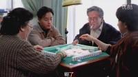 """国荣哥哥一家打麻将,竟打出""""私人恩怨""""-今日头条"""