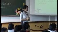 《规则是怎样来的》优质课3-2(北师大版品德与社会三上,武汉市武昌区中山路小学:沈青)