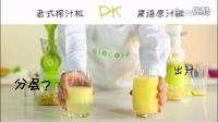 果语原汁机如何做冰淇淋,果语原汁机奶昔,手动榨汁机  手动果语原汁机_果语儿童原汁机代理