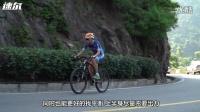 视频: 骑好·车骑行入门:上坡的技巧