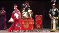 川剧 2014年新春戏剧晚会(珍藏版)