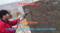质量最好价格最低的砂浆喷涂机批发 砂浆喷涂机视频你操作步骤 _腻子喷涂机_喷浆泵_砂浆泵_喷浆机_喷涂机 多种规格型号