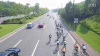 视频: 航怕自贡第一届自行车赛