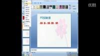办公软件ppt案例欣赏设计最吸引人的幻灯片动画加声音