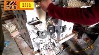 六盘水市完美饺子机 专业仿手工饺子机 全自动花边饺子机水饺机新设备技术上门服务