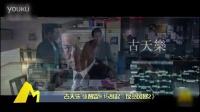 《反贪风暴2》曝定档预告片 三大男神贴身肉搏