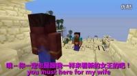 《我叫逗小逼》我的世界搞笑短片第二集#国王篇★Minecraft微电影_高清
