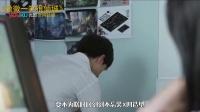 剧版《微微》郑爽平胸不够艳 《青云志》N角恋狗血不断 32