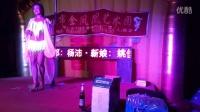 汝州市金凤凰艺术团精彩钢管舞表演!看完还想看!饱眼福了!