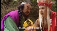 搞笑西游 唐僧开车撞悟空 你见过这样的师傅吗?