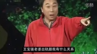 王宝强和他老婆离婚跟我有什么关系