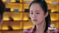 《旋风少女2》全集 池昌旭、陈翔、安悦溪 激情吻戏合集曝光