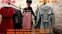 (816)秋冬连衣裙商场品质品牌质量女装批发尾货实拍品牌折扣女装视频走份