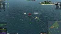 海战世界-皇家座舰-前卫-Lion老虎解说