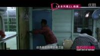 """《反贪风暴2》曝""""三雄""""特辑 古天乐张智霖对抗周渝民【东方电影报道】"""