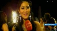 旭陽 2011地球小姐选美 台湾18岁美女获最上鏡头奖