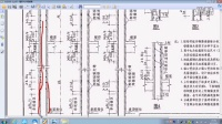 16G101钢筋图集框架柱视频讲解