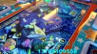 视频: 甩杆钓鱼机 儿童游戏机大型游艺机亲子游戏机厂家电玩设备钓鱼机