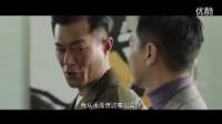 使徒行者电影粤语版2016
