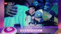 每日文娱播报20160815刘诗诗会否捧场吴奇隆? 高清