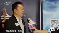 """2016爱拼世界纪录暨""""温暖广州""""公益慈善汽车音乐节"""