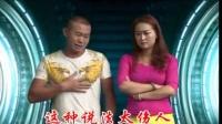 云南山歌-【面包是会有的 】主演:冯海津 啊秋