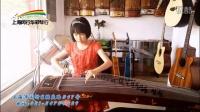 美女古筝弹奏 秒赞《井冈山上太阳红》-叶紫莹 古筝独奏