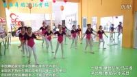 希娅舞蹈2016考级:七级班