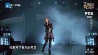 中国新歌声2016 纯享版-林恺伦《爱是什么》云商孙琴 (1)