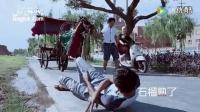 石榴熟了第2季 第3集 anar pixti_Uygurqa  YeGi NaHxa kino_标清