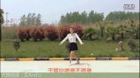 恰恰舞基本步教学全套糖豆广场舞2016年最新