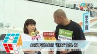 """余文乐被曝与老外女模同行 """"绯闻女友""""阮小仪:恭喜"""