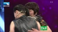 大王小王 2016 一段视频引发的危机(下) 160816 一串秘密带来离婚危机