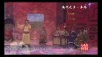 民歌中国-都仁