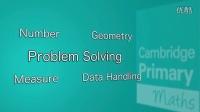 剑桥小学数学课程简介 An introduction to Cambridge Primary Maths