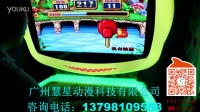 鳄鱼总动员 儿童敲击游戏机打地鼠游艺机亲子游戏大型游戏机电玩设备厂家