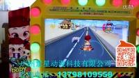 视频: 疯狂卡丁车 儿童游戏机游戏机摇摆机摇摇车大型游艺机电玩设备