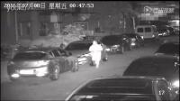 视频: 监拍老伯搓麻将输钱心情差 边走边划私家车