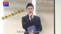 姜河那帅气亮相电影节记者会 发表作为一个演员的心声