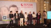 刘诗诗否认胡歌带女伴传闻 陈伟霆巡演自己买不到票