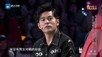 中国新歌声 2016 中国新歌声 160812 周董兴奋秀魔术惨穿帮