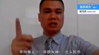 本人亲自出镜,江华建行美女压阵。中国人不要再被互联网坑爹了!
