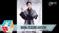 《步步惊心:丽》新海报出笼 众王子颜值逆天