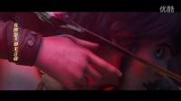 电影《精灵王座》插曲《烈焰燃烧》MV 8月19日全国上映