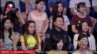 """张纪中抠门""""骗""""王菲 金星秀 160817 高清"""