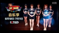 【SNH48】TeamSII16年欧洲杯节目《豪门盛宴》音乐季央视体育频道电视宣传广告_明星_娱乐_bilibili_哔哩哔