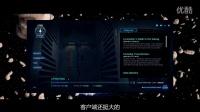 [玩家纪闻]《守望先锋》第二赛季大改动,《星际公民》免费试玩 20160818