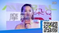 视频: 棒女郎官方总代燕华_高清