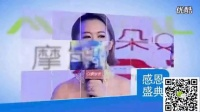 视频: 摩能国际企业宣传片-[棒女郎]官方总代彩曼_高清_标清